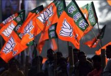 MP--BJP-calls-on-today-to-formulate-big-meeting