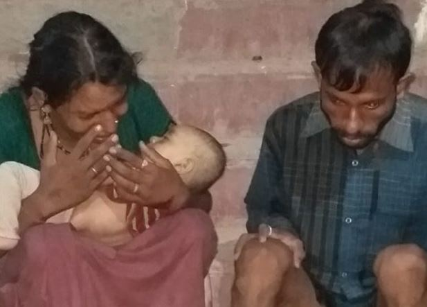 suicide-attempt-by-a-couple-in-omkareshwar-khandwa-madhypradesh