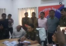 Ratlam-murder-case--arrested-rss-member-Himmat-Patidar--saw-the-film-and-conspiracy-to-kill