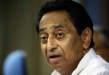 Government-doctor-angry-with-Kamal-Nath's-decision-experts-will-be-directly-recruited-in-MP