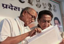 KamalNath-Government-is-going-to-implement-this-formula-of-Diggi-Raj-district-government-system