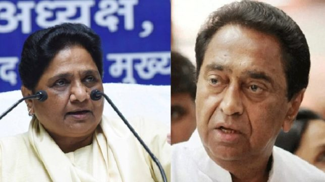 BSP-will-continue-to-support-congress-kamalnath-government-outsiders-in-madhya-pradesh