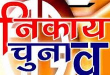 now-preparations-start-for-urban-body-elections-in-madhya-pradesh