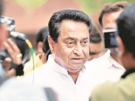 Kamal-Nath-will-now-contest-from-this-assembly-seat-in-mp