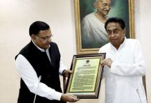 ajay-dubey-raised-question-on-the-appointment-of-BP-Singh-as-State-election-commissioner-mp