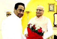 CM-kamalnath-meets-Governor-lalji-tandon-Discussion-of-Cabinet-expansion-again-high-