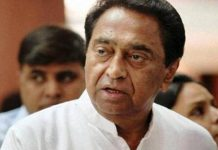 after-all-why-Kamal-Nath-gave-these-officers-the-responsibility