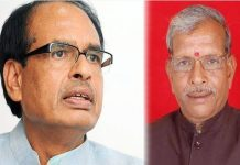 an-assurance-given-by-shivraj-to-angry-mp-gyan-singh-in-shahdol-lok-sabha-mp-election-2019