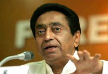 cancellation-365-acre-land-lease-of-tribal-by-kamalnath-government-villagers-warn-suicide-