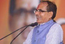 shivraj-singh-chauhan-Claim-to-won-bhopal-seat-against-digvijay-singh-