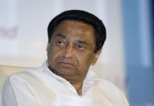 ex-servicemen-gave-ultimatum-to-kamal-nath-government-