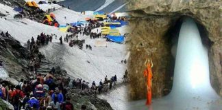 facility-of-online-registration-for-Amarnath-Yatra-