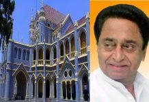mp-high-court-big-decision-on-10-reservation