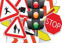 madhya-pradesh-bhopal-traffic-lesson-include-in-11th-and-12th-courses-in-madhya-pradesh