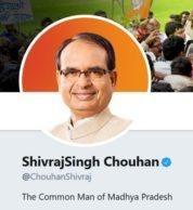 CM बनते ही शिवराज ने फिर बदला अपना Twitter Status, अब हुआ ये