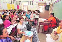 teachers wants designation
