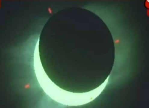 Surya Grahan 2020: मध्यप्रदेश में 'चांद' की तरह नजर आया सूर्य