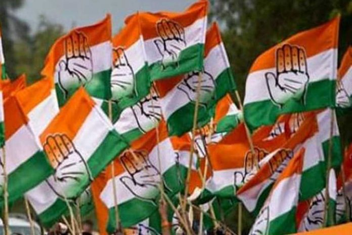 MP youth congress election 2020