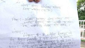पुलिस कॉन्स्टेबल पर शादी का झांसा देकर शारीरिक शोषण का आरोप, ASP ने दिए जांच के निर्देश