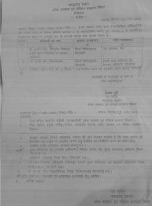 इस जिले के CMHO का नहीं हो रहा कुर्सी से मोह भंग, शासन के आदेश की उड़ा रहे धज्जियां