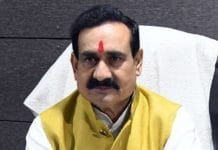 narottam mishra slams congress