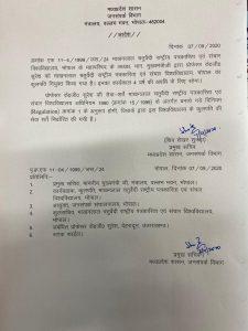 केजी सुरेश होंगे माखनलाल पत्रकारिता विश्वविद्यालय के नए कुलपति, सीएम ने जारी किए आदेश