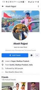गोविंद सिंह राजपूत के बेटे की फर्जी FB आईडी से कई पोस्ट वायरल, मचा हड़कंप