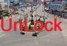 bhopal unlock