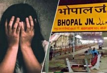 Gangrape bhopal railway station