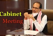 Cabinet Meeting: