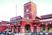 jabalpur-nagar-nigam
