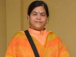 usha-thakur-minister