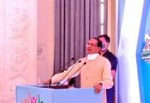 Chief Minister Shivraj Singh Chauhan