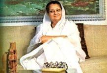 Rajmata Vijaya Raje Scindia