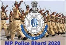 पुलिस भर्ती परीक्षा