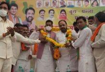 Ashoknagar BJP Rally