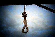 suicide in balaghat