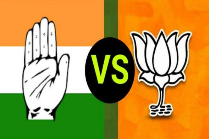 bjp and congress