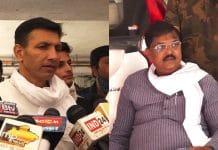 fir against jitu patwari and bjp spoke person