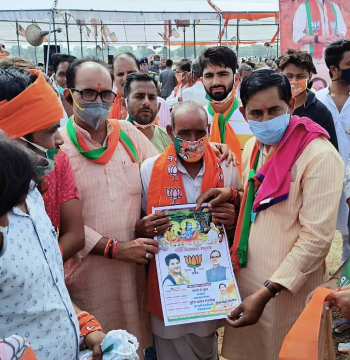 code of conduct violated by bjp candidate shivpuri