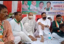 congress political meeting dabra