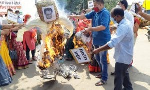 state-bjp-protest-against-kamalnath