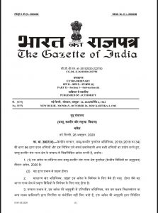 any one can buy land in jammu-kashmir