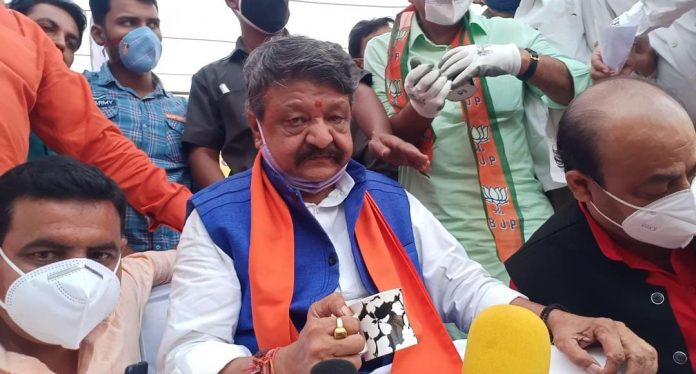 kailash vijayawargiya called Kamal Nath and Digvijay Singh as Chunnu Munnu
