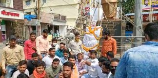 kamalnath cremation in sehore