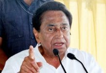 kamalnath remove sonia gandhi twitter handle