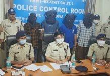 Khandwa Police