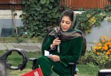 mehbooba call nia bjp's pet agency
