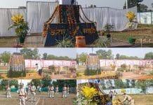 police day celebrated in damoh and dindori