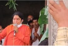 ramsia bharti congress candidate from bada malhera